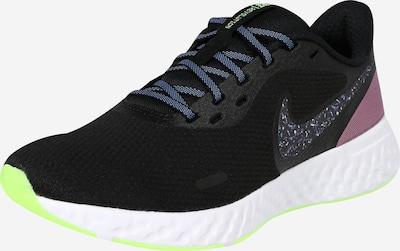 NIKE Sportovní boty 'Revolution 5' - fialová / černá, Produkt