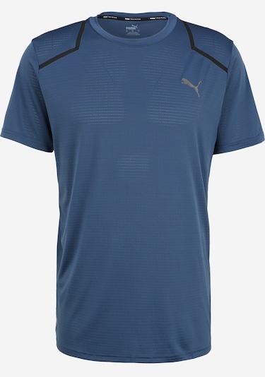 PUMA T-Shirt in blau, Produktansicht