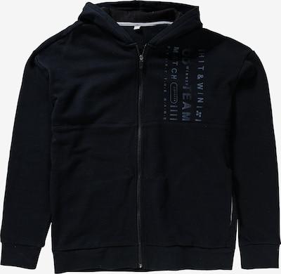 ESPRIT Sweatjacke in schwarz, Produktansicht