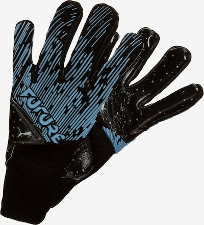 PUMA Sporthandschoenen 'Future Grip 5.1 Hybrid' in de kleur Blauw / Zwart, Productweergave