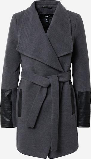VERO MODA Prijelazna jakna u tamo siva / crna, Pregled proizvoda
