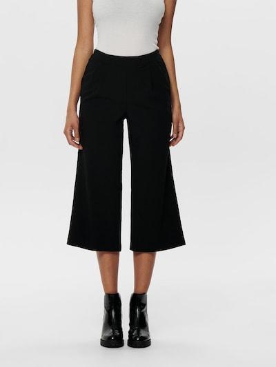 ONLY Hose 'CAISA' in schwarz, Modelansicht
