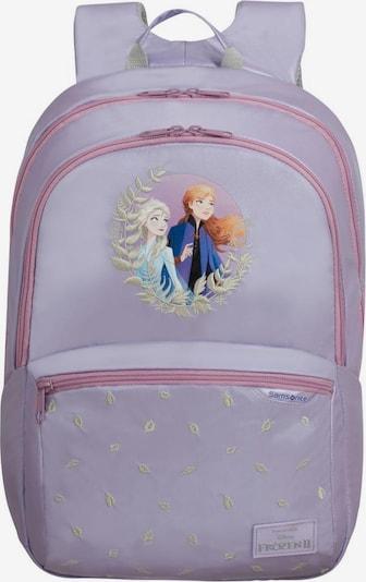 SAMSONITE Kinderrucksack in helllila, Produktansicht