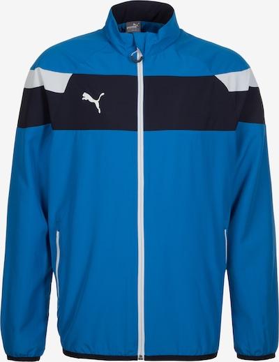 PUMA Trainingsjacke 'Spirit II Woven' in himmelblau / dunkelblau / weiß, Produktansicht