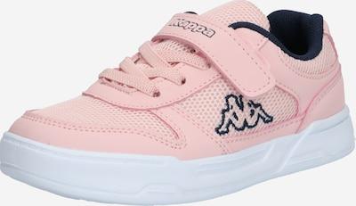 KAPPA Schuhe 'DALTON' in rosa, Produktansicht
