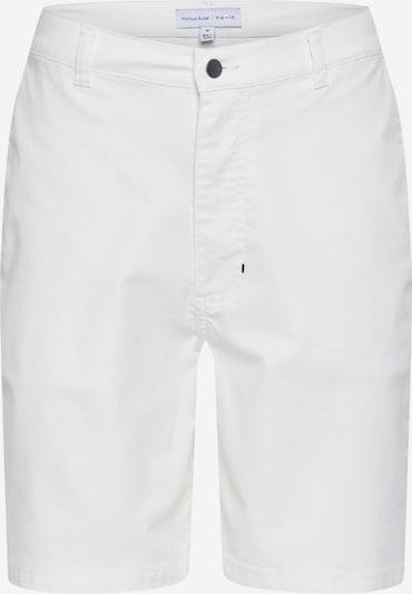 Pantaloni NU-IN pe offwhite, Vizualizare produs