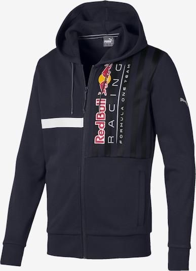 PUMA Sweatjacke 'Red Bull Racing' in nachtblau / goldgelb / feuerrot / weiß, Produktansicht