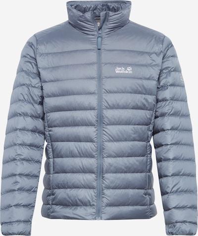 JACK WOLFSKIN Outdoor jakna u siva, Pregled proizvoda