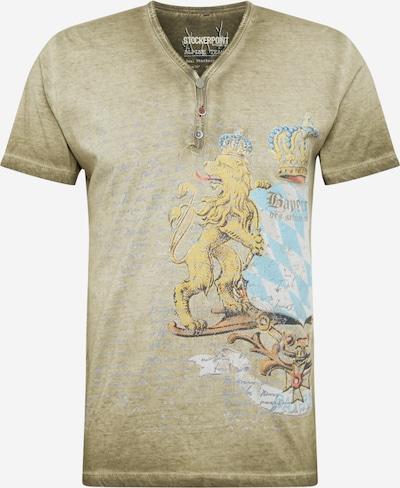 STOCKERPOINT Shirt 'Bene' in dunkelbeige / türkis / gelb, Produktansicht