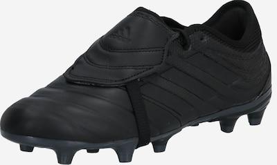 ADIDAS PERFORMANCE Nogometni čevelj 'COPA GLORO' | črna barva, Prikaz izdelka