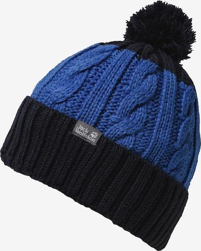 JACK WOLFSKIN Mütze in blau / dunkelblau, Produktansicht