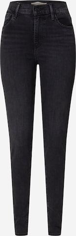 Jeans '720™ HIRISE SUPER SKINNY' de la LEVI'S pe gri