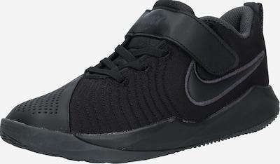 Pantofi sport 'Team Hustle Quick 2' NIKE pe gri metalic / negru, Vizualizare produs