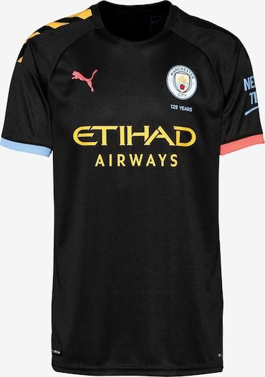 PUMA Fußballtrikot 'Manchester City 19/20 Auswärts' in hellblau / gelb / schwarz, Produktansicht