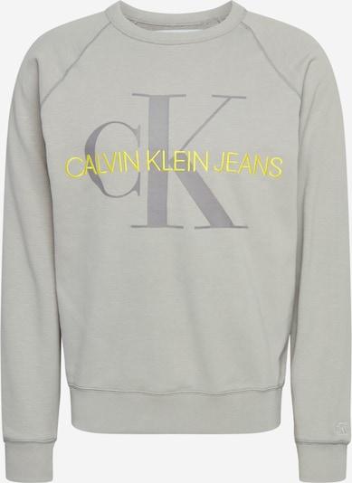Calvin Klein Jeans Bluzka sportowa w kolorze nakrapiany szarym, Podgląd produktu
