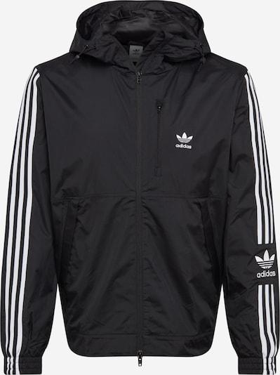 ADIDAS ORIGINALS Sportovní bunda 'LOCK UP WB' - černá / bílá, Produkt
