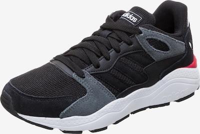 ADIDAS PERFORMANCE Sneaker 'Crazychaos' in dunkelgrau / schwarz, Produktansicht