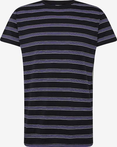 Urban Classics Tričko 'Multicolor Stripe Tee' - sivá / fialová / čierna, Produkt