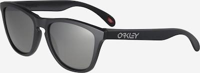 OAKLEY Saulesbrilles 'Frogskin' melns, Preces skats