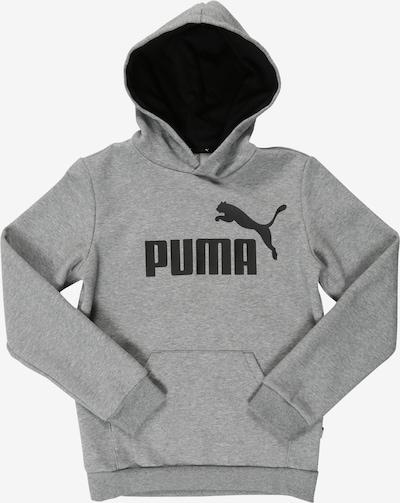 PUMA Hoodie in graumeliert / schwarz, Produktansicht