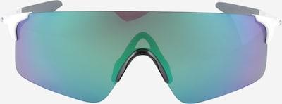 OAKLEY Sportzonnebril 'EVZERO BLADES' in de kleur Groen / Wit, Productweergave