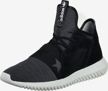 ADIDAS ORIGINALS Schuhe ' Tubular Defiant W ' in Black