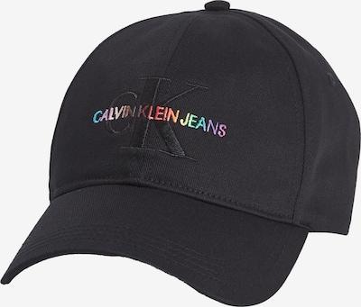 Calvin Klein Jeans Cap 'PRIDE' in mischfarben / schwarz, Produktansicht