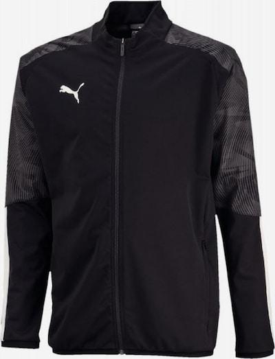 PUMA Trainingjacke in schwarz, Produktansicht