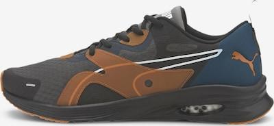 PUMA Sneaker 'Fuego' in navy / dunkelgrau / dunkelorange, Produktansicht