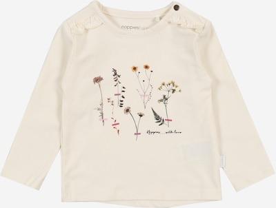 Noppies Shirt 'Calverton' in mischfarben / wollweiß, Produktansicht