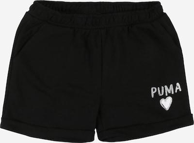 PUMA Pantalon 'Alpha' en noir / blanc, Vue avec produit