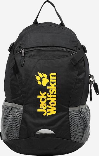 JACK WOLFSKIN Športni nahrbtnik 'VELOCITY 12' | rumena / siva / črna barva, Prikaz izdelka