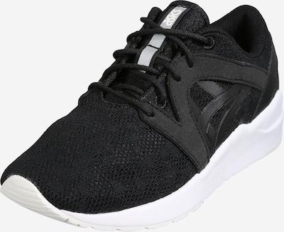 ASICS SportStyle Sneaker 'Gel Lyte Komachi' in schwarz, Produktansicht