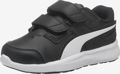 PUMA Baby Sportschuhe 'Escaper' in schwarz / weiß, Produktansicht