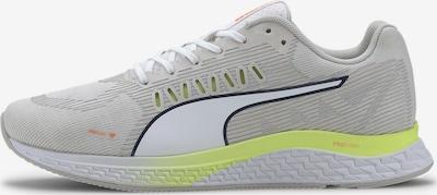 PUMA Sportschuh 'Speed Sutamina' in gelb / grau / weiß, Produktansicht