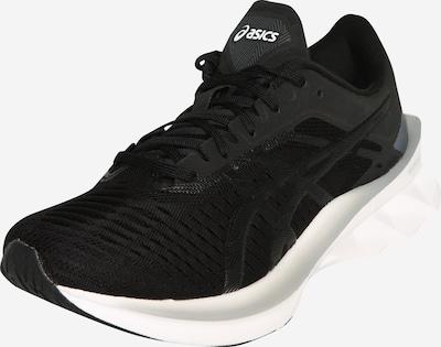 ASICS Sportske cipele 'Novablast' u crna / bijela, Pregled proizvoda