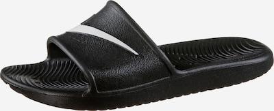 Nike Sportswear Чехли 'Kawa Shower' в черно / бяло, Преглед на продукта