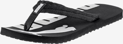 PUMA Zehentrenner 'Epic Flip v2' in schwarz / weiß, Produktansicht
