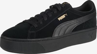 PUMA Sneaker 'Vikky' in gold / schwarz, Produktansicht