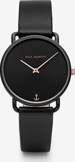 Paul Hewitt Uhr 'Miss Ocean Line' in schwarz, Produktansicht