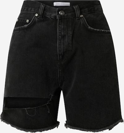 NU-IN Džínsy - čierna, Produkt
