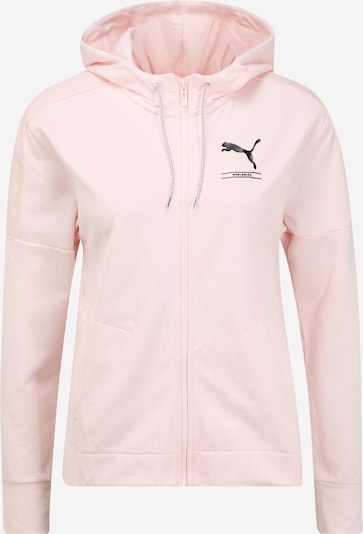 PUMA Sportief sweatvest 'Nu-tility' in de kleur Rosa, Productweergave