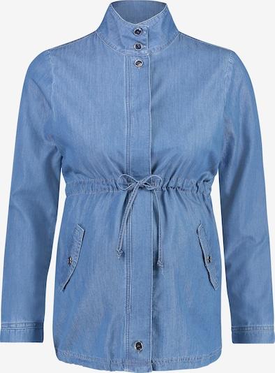 Esprit Maternity Umstandsjacke 'Sommer' in royalblau, Produktansicht