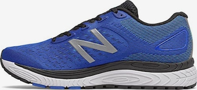 new balance Sportschuh 'Msolvi D' in royalblau / grau, Produktansicht