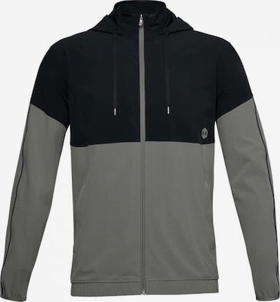 UNDER ARMOUR Jacke 'Athlete Recovery Woven' in dunkelgrau / schwarz, Produktansicht