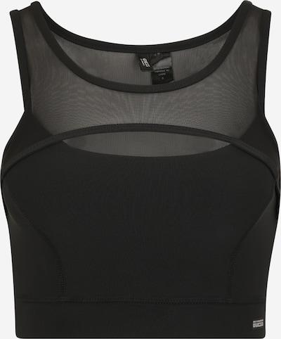GUESS Sport-BH 'ACTIVE' in grau / schwarz, Produktansicht