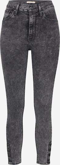 LEVI'S Jeansy 'MILE HIGH ANKLE BUTTON HEM' w kolorze czarny denimm, Podgląd produktu