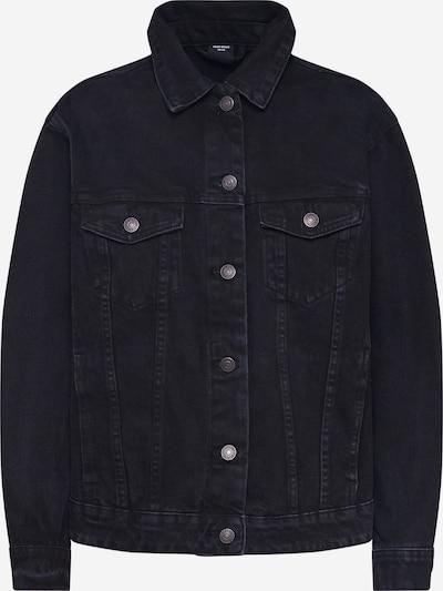 VERO MODA Tussenjas 'VMKATRINA' in de kleur Zwart, Productweergave