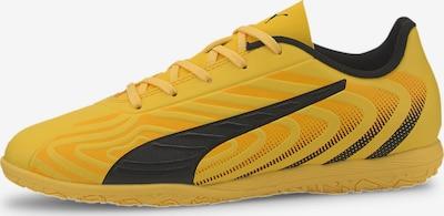 PUMA Sportschoen 'ONE 20.4' in de kleur Geel / Zwart, Productweergave