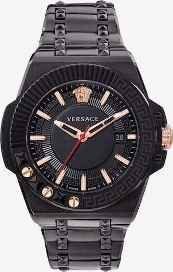VERSACE Uhr 'Chain Reaction, VEDY00719«' in schwarz, Produktansicht